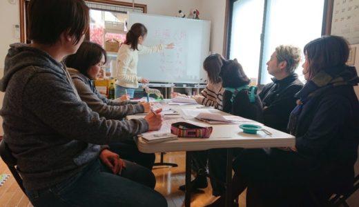 第2回 わんごはん入門講座を開催します!